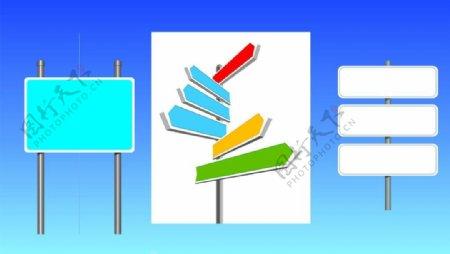 公路标志图片