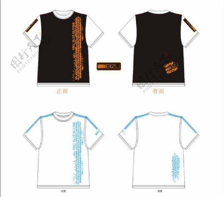 魅族tshirt设计图图片