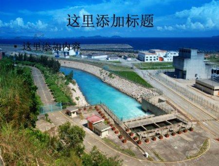 工业生产核电站