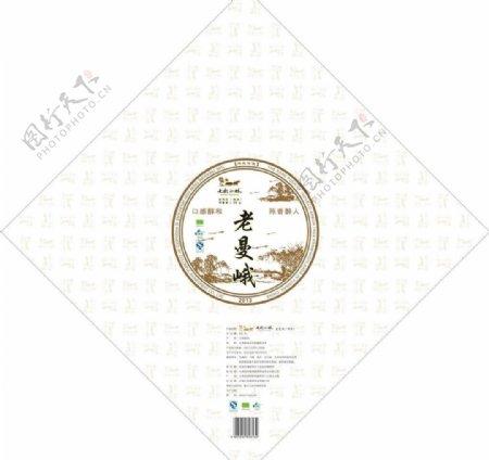 茶叶包装设计图片
