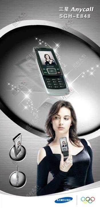 三星手机广告设计三星手机三星手机广告设计模板其他模版源文件库