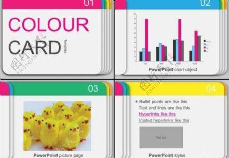 色彩卡片图片