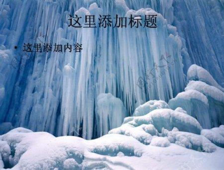 冰天雪地桌面背景10