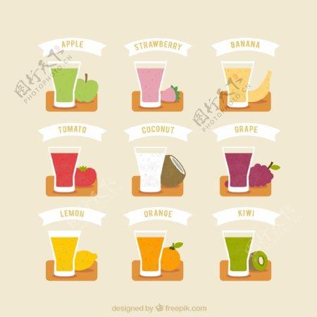 新鲜果汁图片
