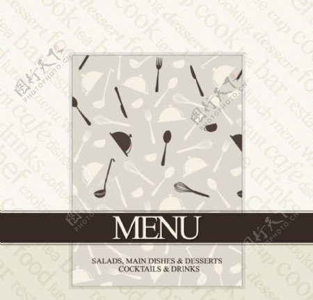 菜单菜谱封面设计图片