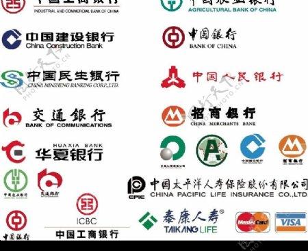 银行保险标志精品图片