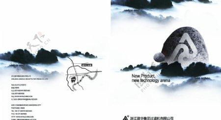 水墨画企业封面设计图片
