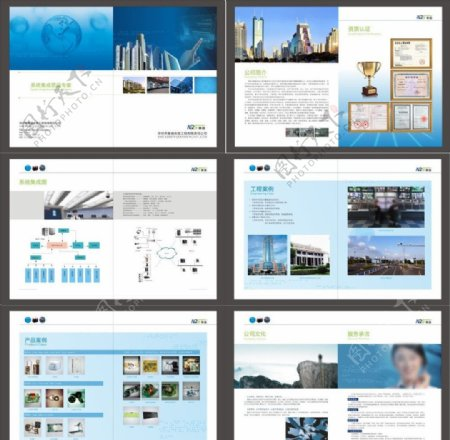 工程画册高档画册安装画册图片
