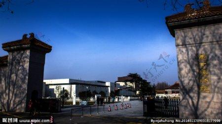 南京博物院大门图片