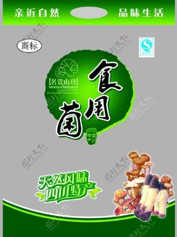 食用菌图片
