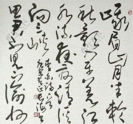 刘长海书法六草书卧龙书画院绘画书法图片