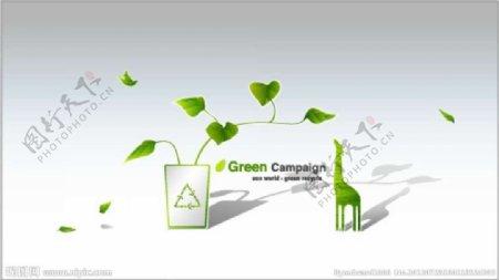 环保绿叶背景图片