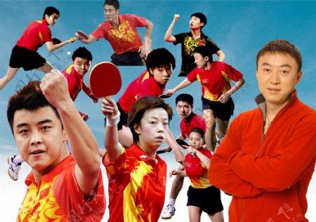 中国乒乓球运动员及教练图片