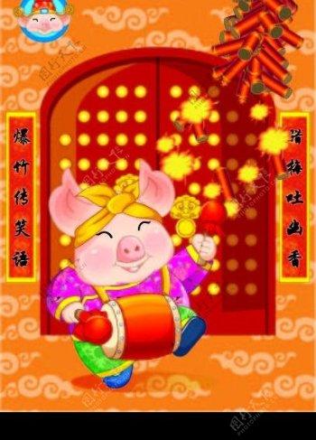 金猪贺岁图片