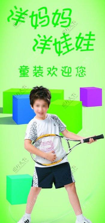 男童装海报图片