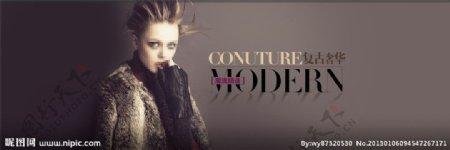 欧美流行时尚服装美女图片