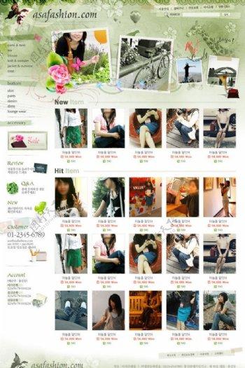 流行时尚服饰商务网站图片