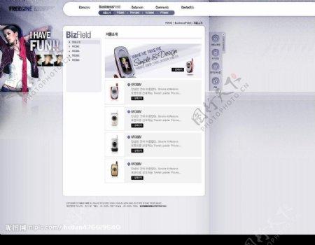韩国手机模板图片