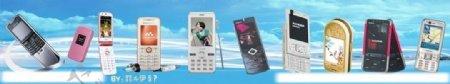 手机手机图片