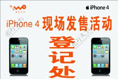 联通iphone4台卡图片