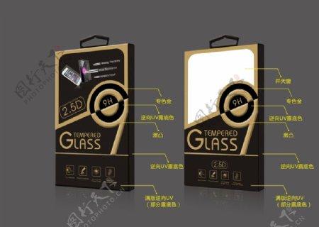 钢化膜包装设计GLASS