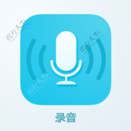 录音图标ico