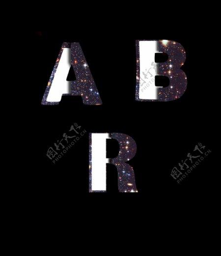 星空ABR字体