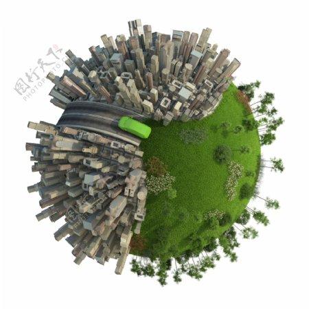 微型地球概念