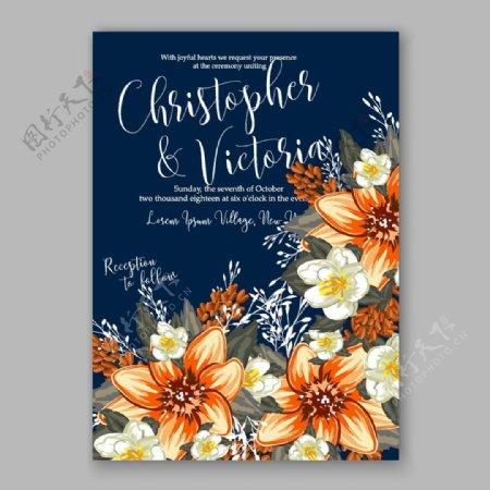 橙色花朵婚礼请贴模板下载