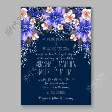 蓝花和小花朵婚礼请贴模板下载
