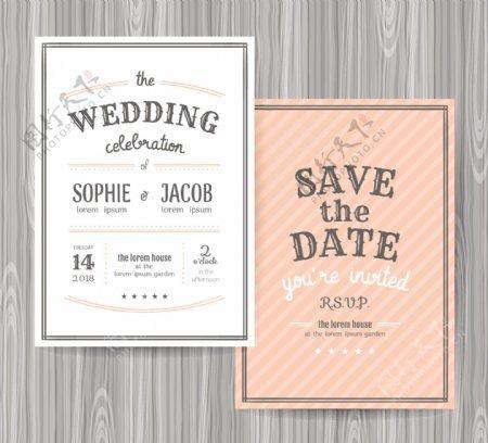 粉色条纹背景婚礼请贴矢量素材