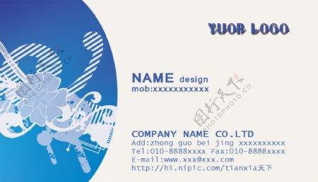 蓝色IT名片卡片设计PSD素材