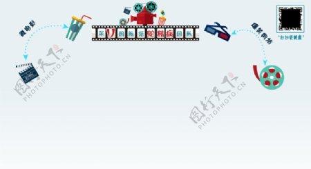 传媒企业网站背景图