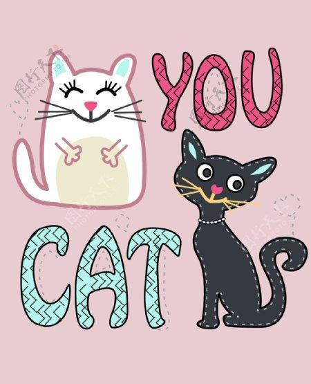 卡通猫咪图案