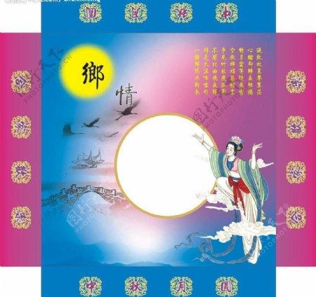 盒子包装图片模板下载嫦娥奔月山水食品包装广告设计包装设计包装月饼盒矢量图库0cdr