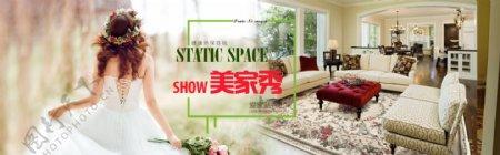 现代流行时尚简约客厅地毯海报
