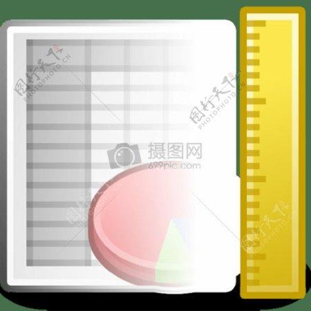 探戈点x办公电子表格模板