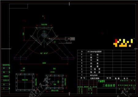 工业机械素材CAD机械图纸
