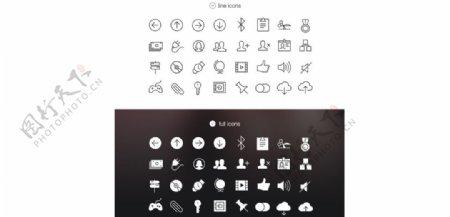 32种标签吧ios7风格图标