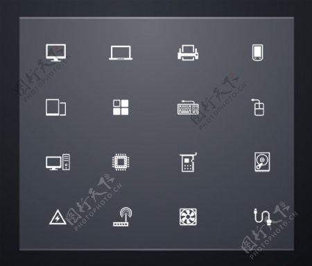 电脑产品ico图标