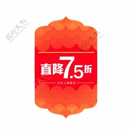 年货春节标签