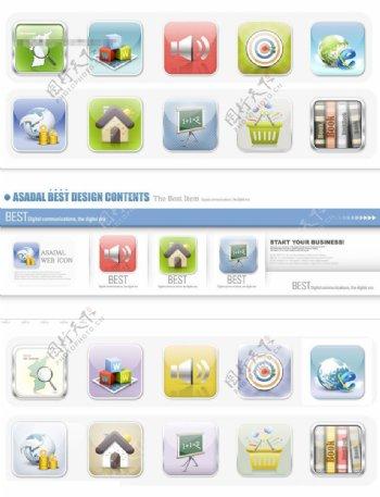 金融免费ico图标