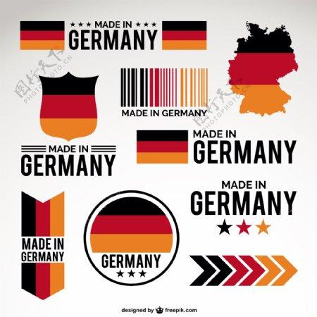 德国制造的
