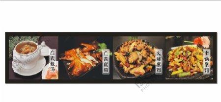 餐厅灯箱菜品