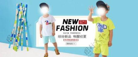 淘宝韩版男童装休闲短裤套装海报