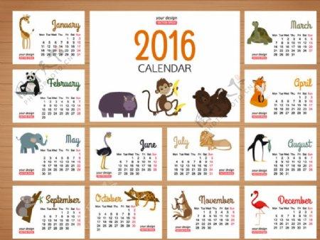 2016动物年历