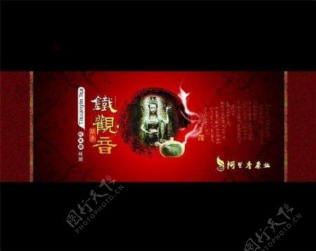 茶叶包装图片模板下载装广告设计模板