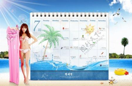 比基尼美女与日历