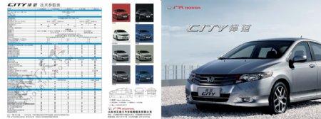 本田轿车图片