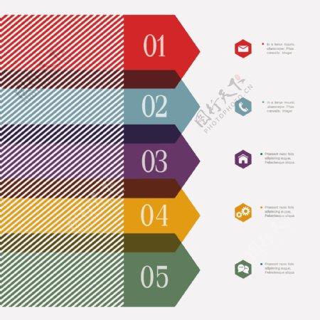 对于信息图形创意广告设计模板